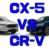 【マツダ・CX-5】vs【ホンダ・CR-V】新型SUV徹底比較!