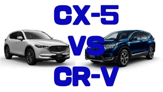 CX-5vsCR-V